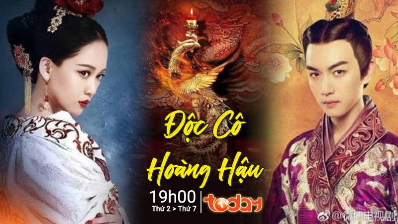VTC7-TodayTV: Độc Cô Hoàng Hậu