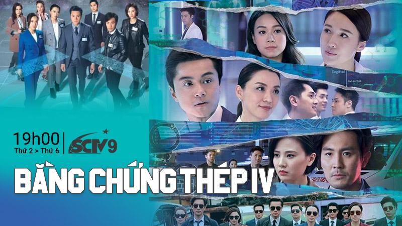 SCTV9: Bằng chứng thép IV
