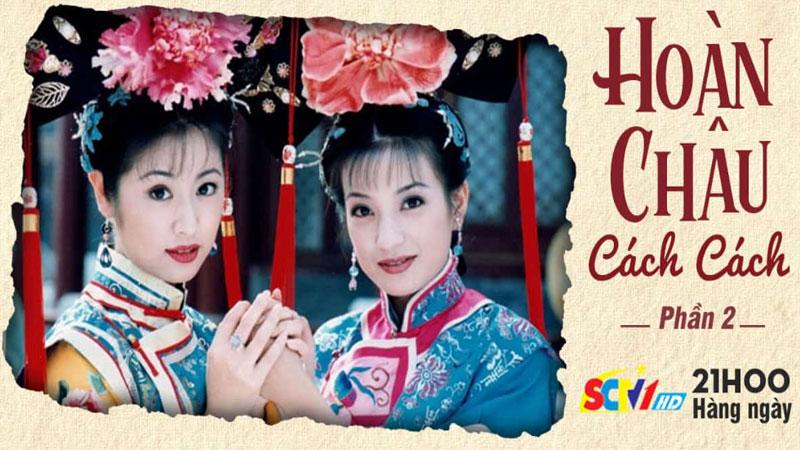 SCTV1: Hoàn Châu Cách Cách Phần 2